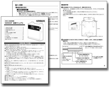 SW500F-1.jpg