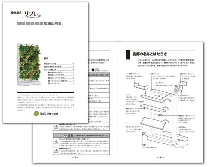 manual_replace.jpg