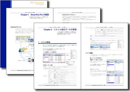 userguideV3_1.jpg