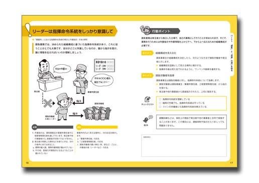 web_seizou2.jpg
